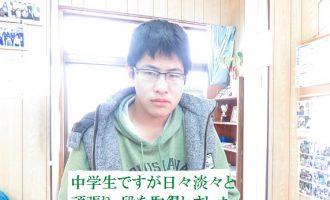 祥太ブログ